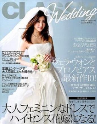 magazine_image